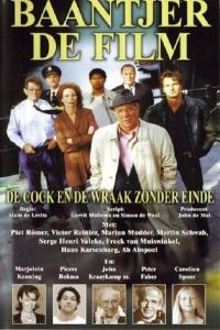 Baantjer, de film: De Cock en de wraak zonder einde (1999)