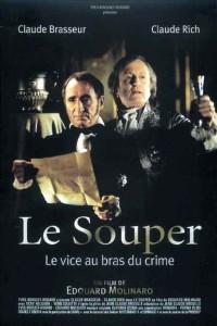 Le souper (1992)