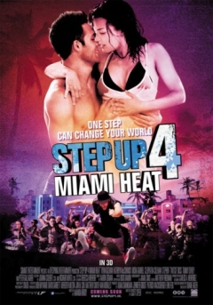 Step Up 4 Miami Heat