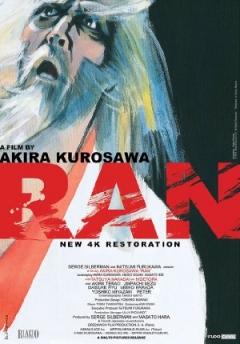 Ran Trailer