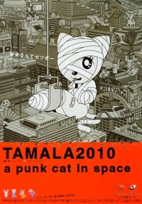 Tamala 2010: A Punk Cat in Space (2003)