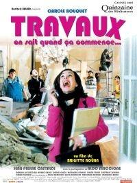 Travaux, on sait quand ça commence... (2005)