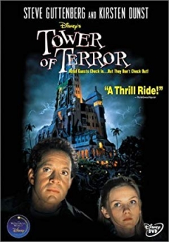 """The Wonderful World of Disney"" Tower of Terror (1997)"