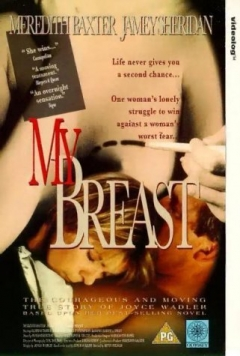 My Breast (1994)