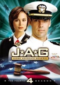 """""""JAG"""" (1995)"""