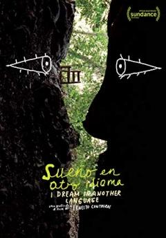 Sueño en otro idioma (2017)