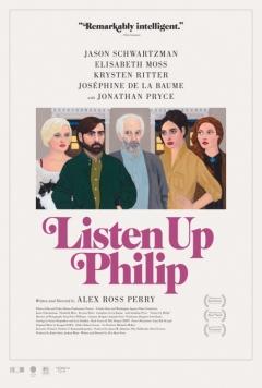 Listen Up Philip - Trailer #1