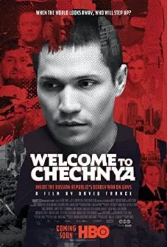 Filmposter van de film Welcome to Chechnya (2020)