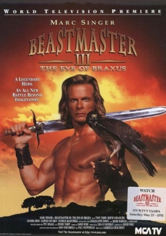 Beastmaster: The Eye of Braxus (1996)