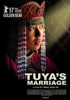 Tuya de hun shi (2006)