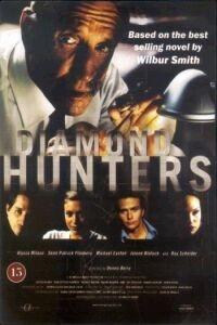 Diamond Hunters (2001)