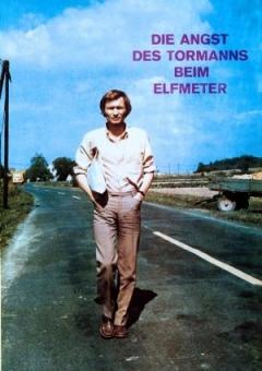 Die Angst des Tormanns beim Elfmeter (1972)