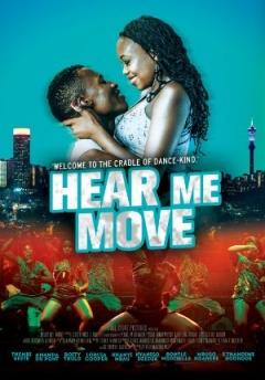 Hear Me Move (2015)