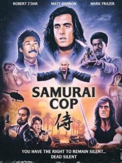 Samurai Cop (1991)