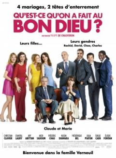 Bon Dieu! (2014)