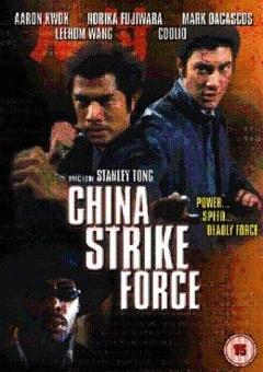 Leui ting jin ging (2000)