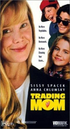 Trading Mom (1994)