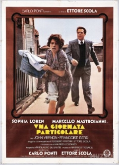 Una giornata particolare (1977)