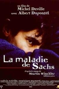 La maladie de Sachs (1999)
