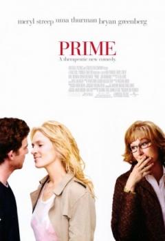 Prime Trailer