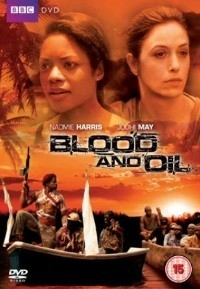 Blood and Oil Trailer