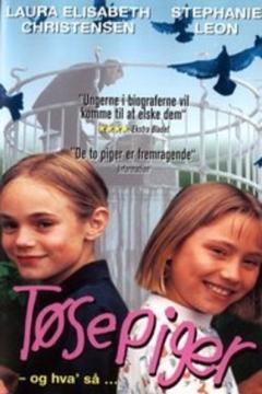 Tøsepiger (1996)