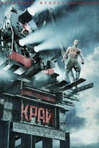 Kray (2010)