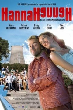HannaHannaH (2007)