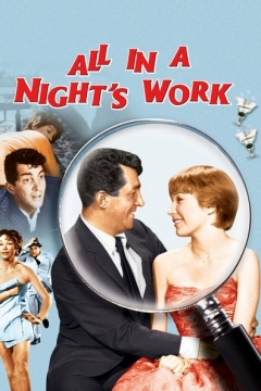 All in a Night's Work (1961)