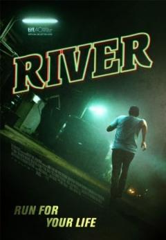 River Trailer