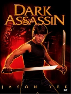 Dark Assassin (2006)