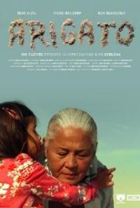 Arigato (2012)
