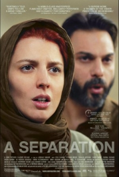 A Separation Trailer