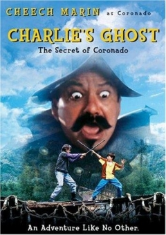 Charlie's Ghost Story (1994)