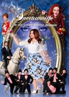 Filmposter van de film Sneeuwwitje en de zeven kleine mensen (2015)