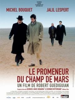 Le promeneur du champ de Mars (2005)