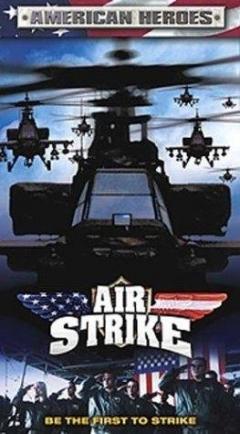 Air Strike (2002)