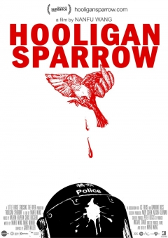 Hooligan Sparrow Trailer
