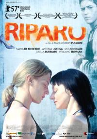 Riparo - Anis tra di noi (2007)
