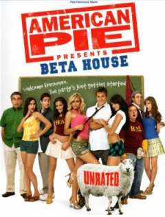 Beta House (2007)