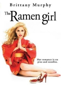 The Ramen Girl Trailer