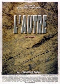 Autre, L' (1991)