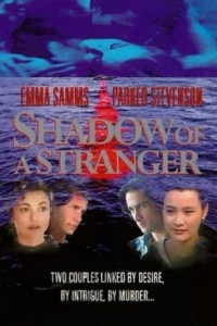 Shadow of a Stranger (1992)
