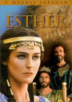 Esther (1999)