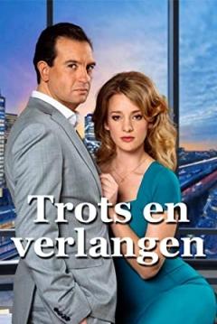 Bouquetreeks De Film: Trots & Verlangen (2016)
