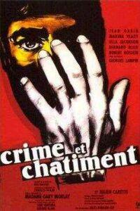 Crime et châtiment (1956)