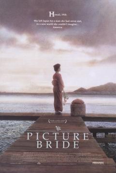 Picture Bride (1994)
