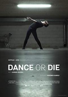 Dance or Die (2018)
