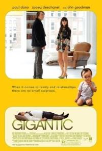 Gigantic (2008)