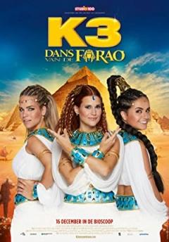 K3 Dans van de Farao (2020)